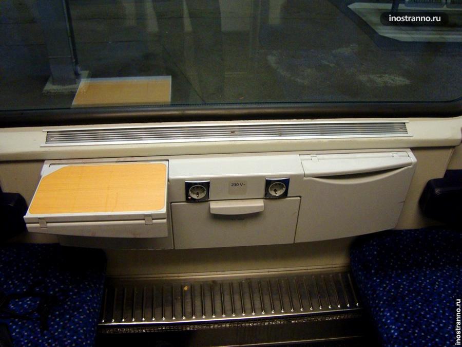 немецкте поезда