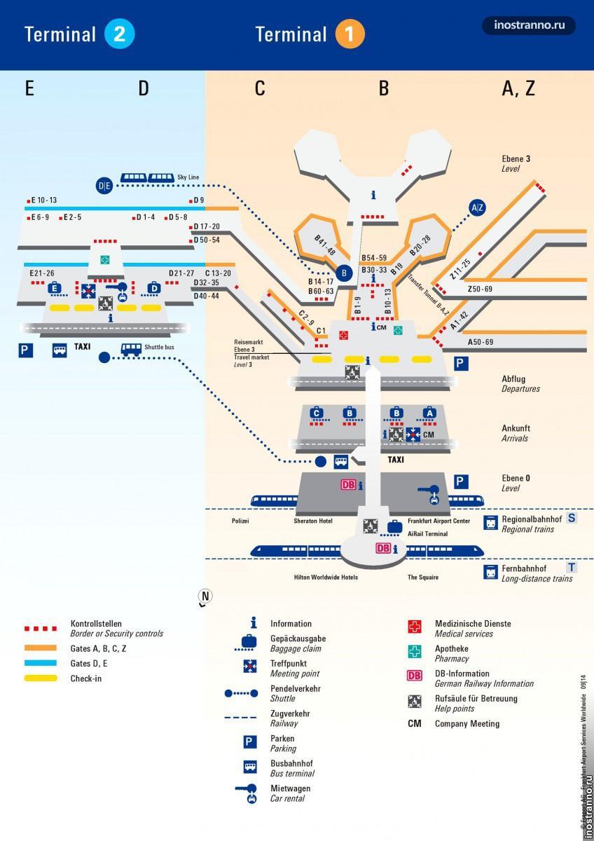 карта аэропорта Франкфурта