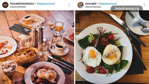 Home Kitchen завтрак в кафе в Праге