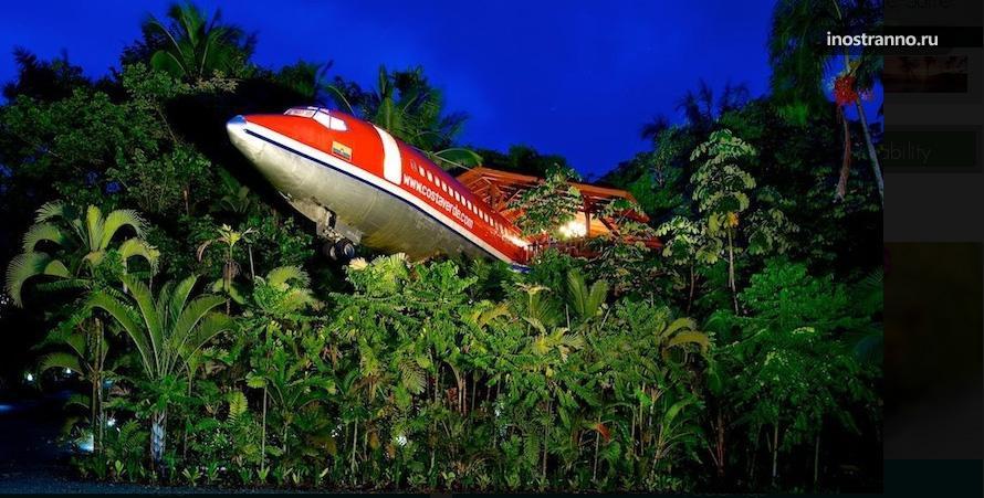 отель самолет