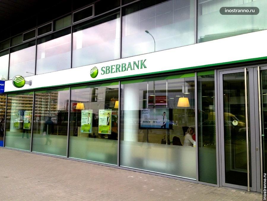 Банковские долги в Чехии