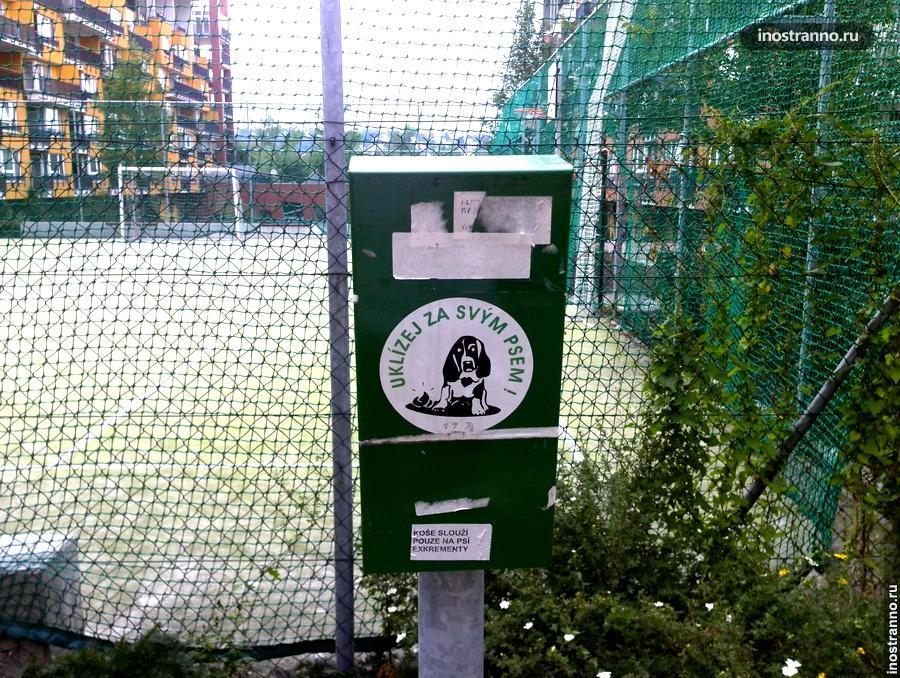Пакетики для уборки за собакой