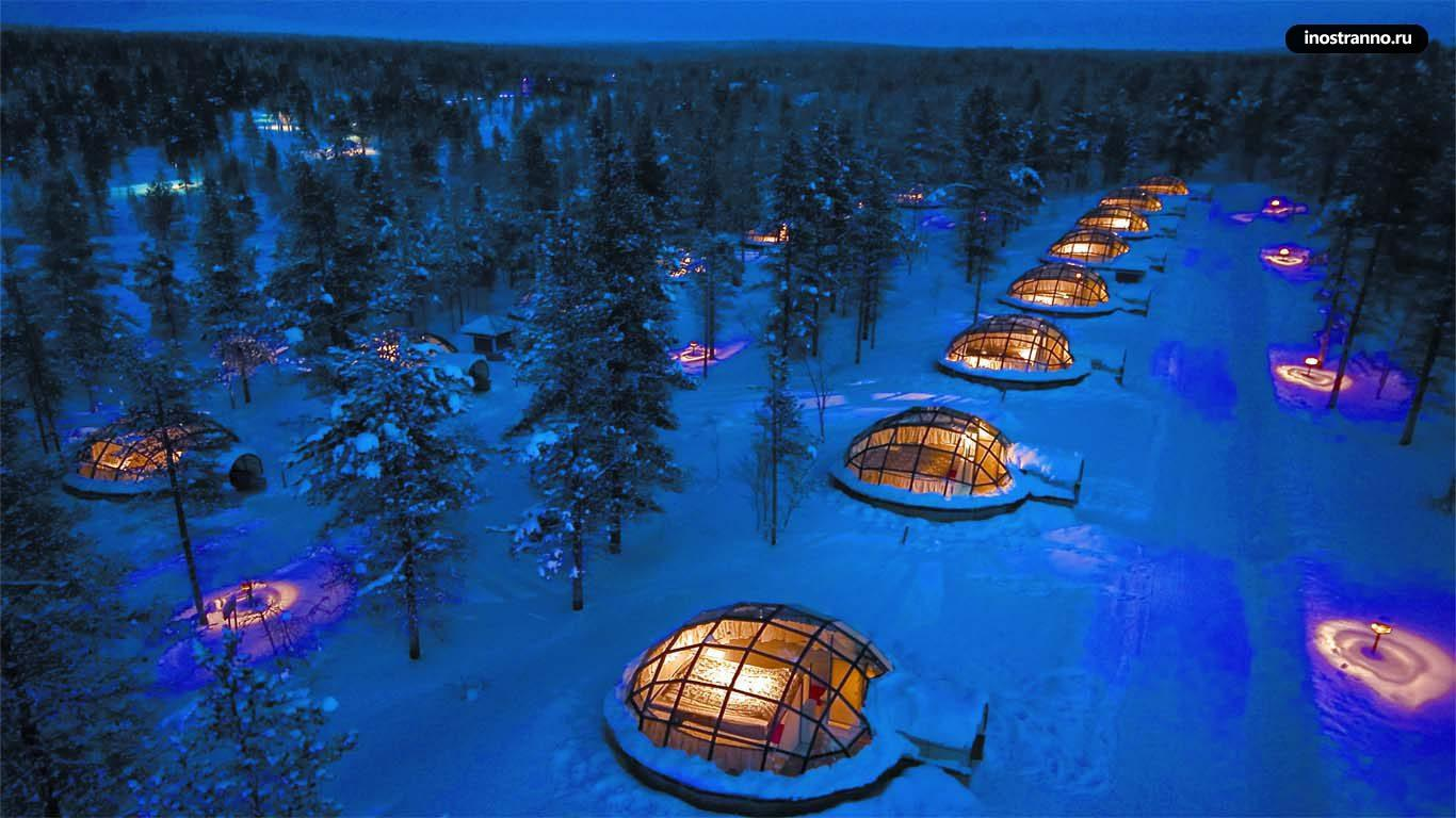 отель в иглу финляндия