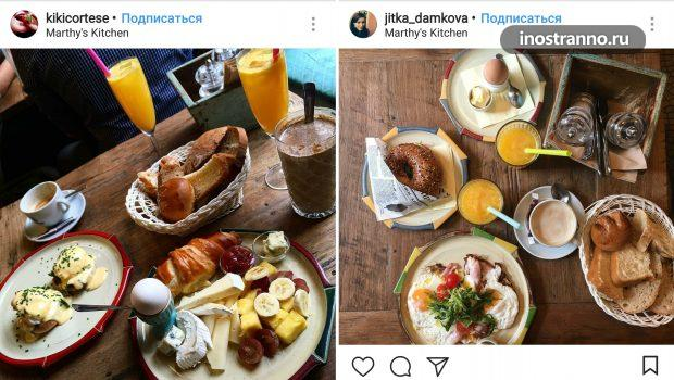 Marthyskitchen кафе с самым лучшим завтраком в Праге