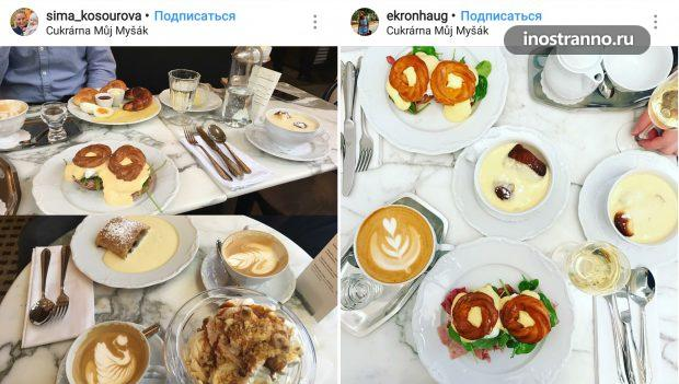 Muj Mysak кофейня в Праге для завтрака около Вацлавской площади