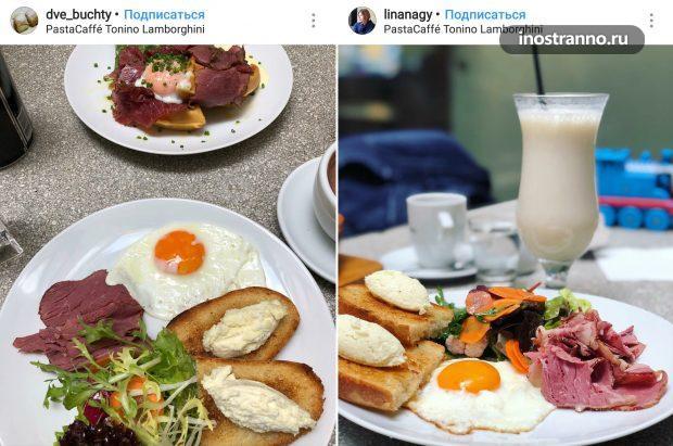 Pasta Caffe Tonino завтрак в центре Праги