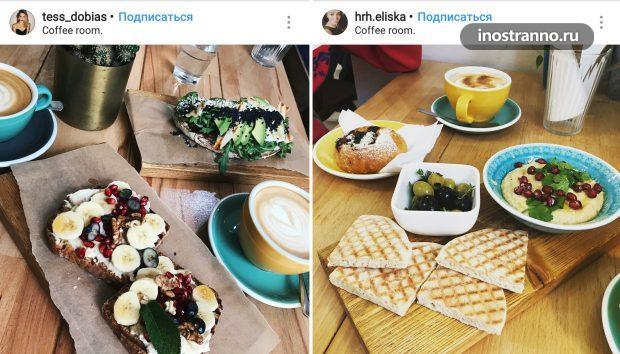 coffee room кофейня для вегетарианцев в Праге