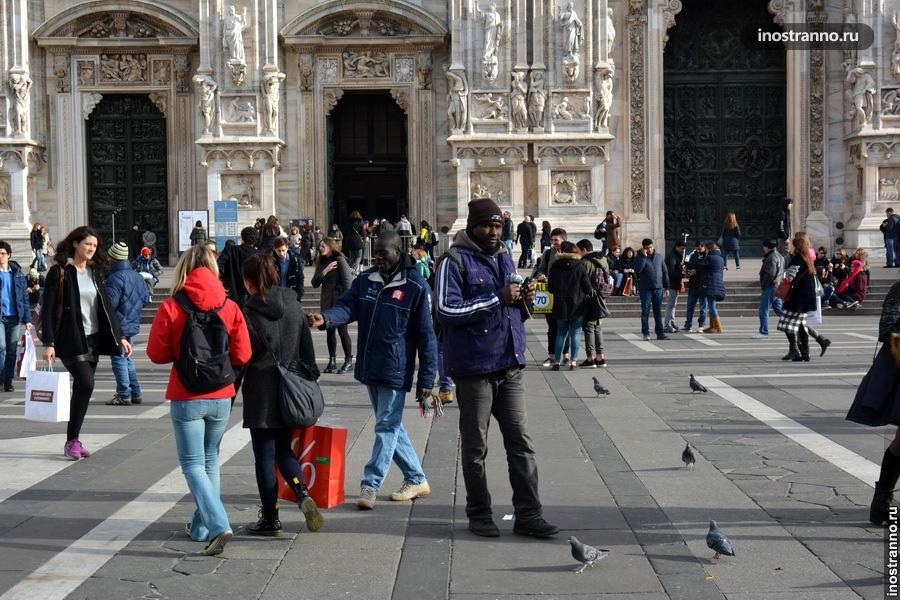 Преступность в Милане, Италия