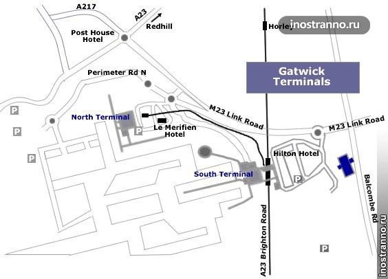 карта аэропорта гатвик