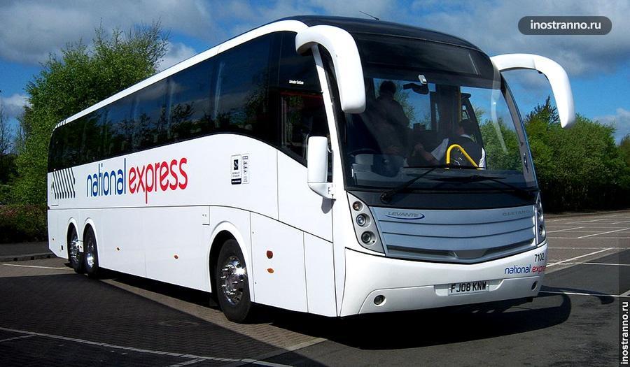 автобус из аэропорта до лондона