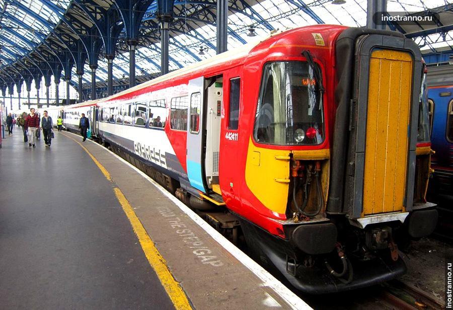 поезд из гатвика до лондона