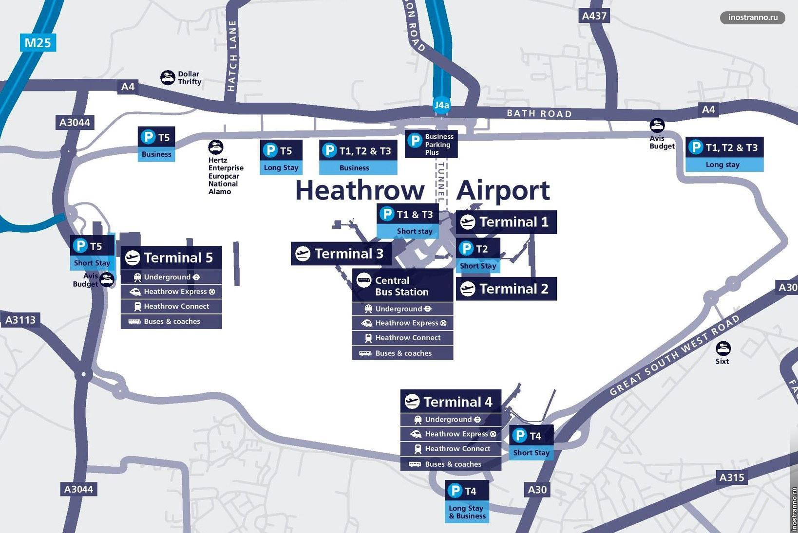 карта аэропорта хитроу