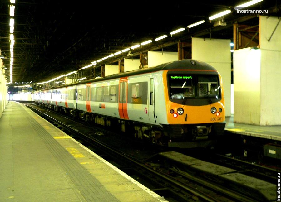 поезд из хитроу до лондона