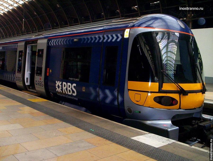 поезд из аэропорта до лондона