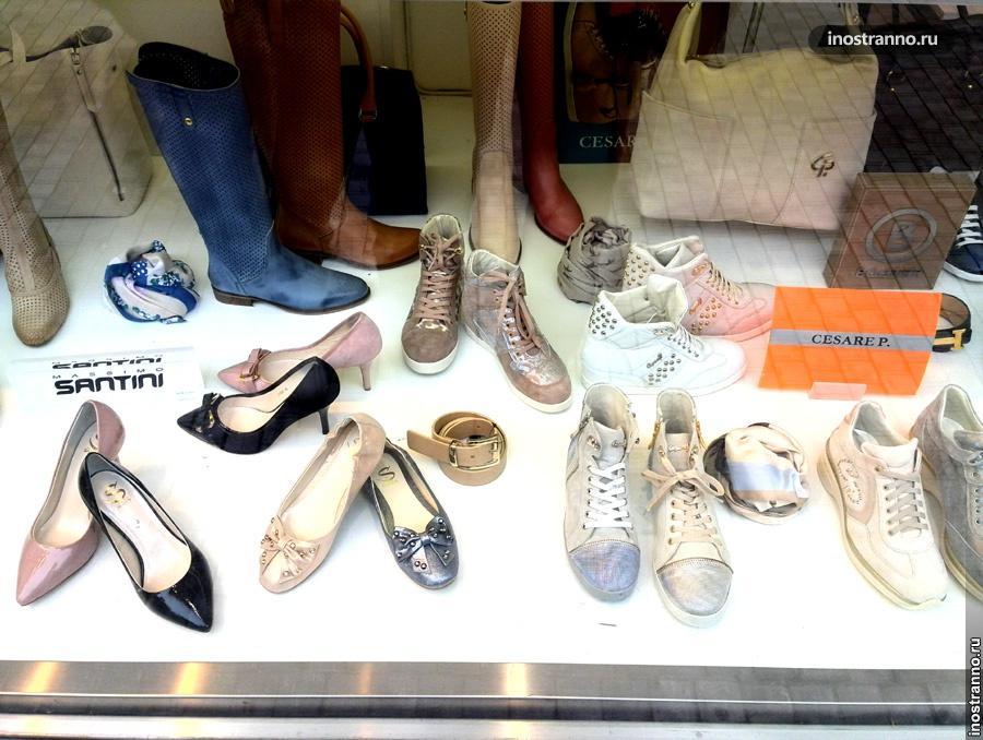 Магазины в Чехии