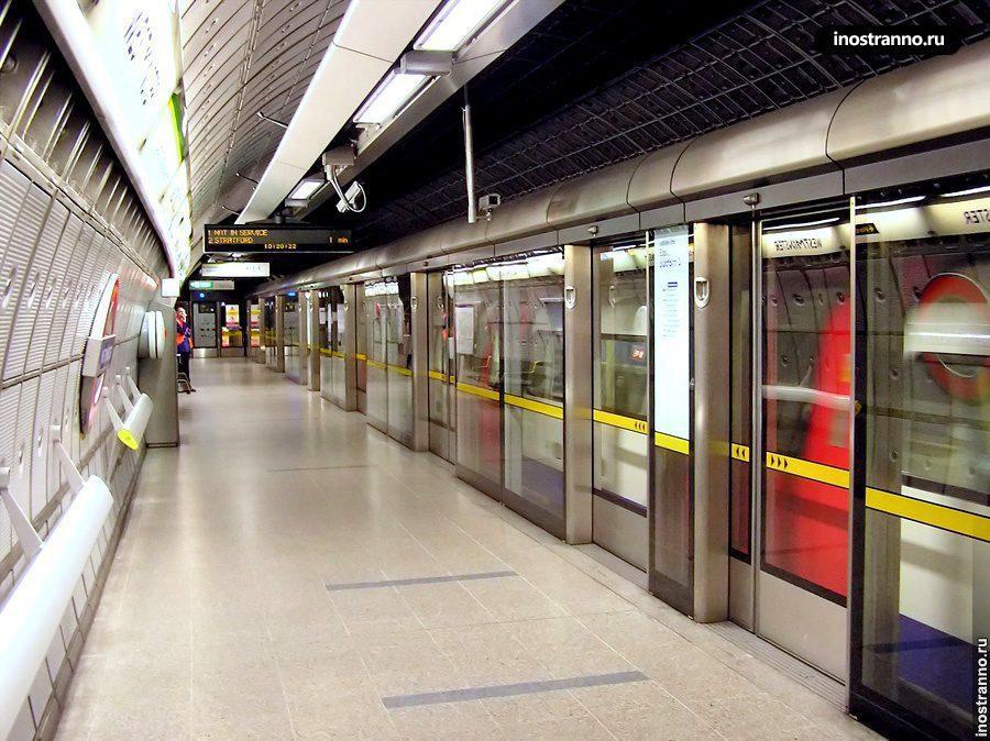 метро из хитроу до лондона