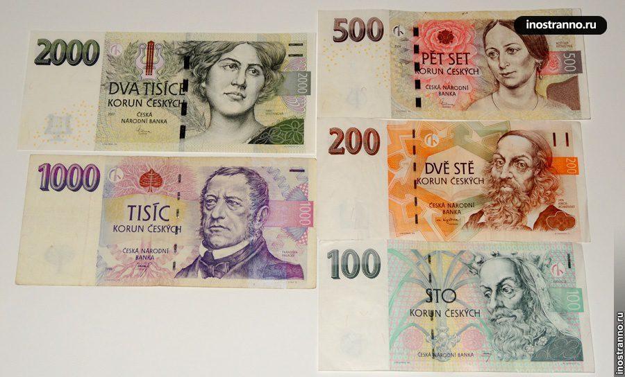 Чешская крона - банкноты
