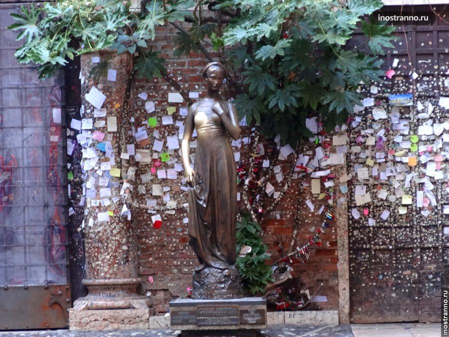 Джульетта в Вероне