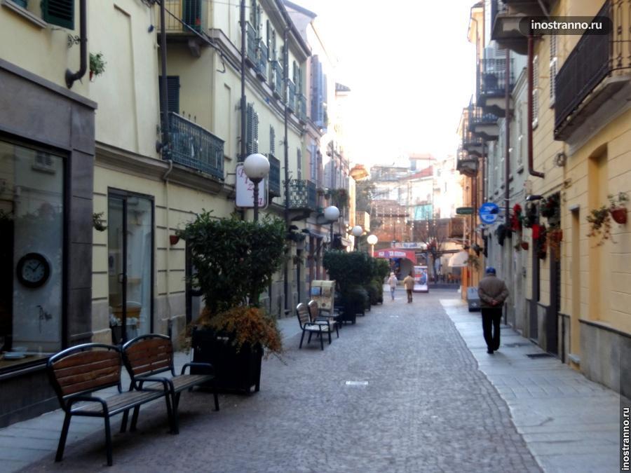 Улицы Асти в Италии