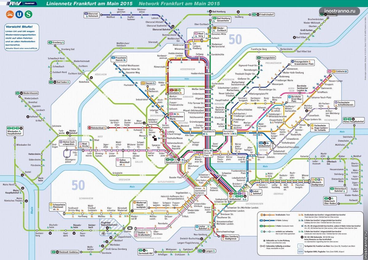 Карта метро Франкфурта