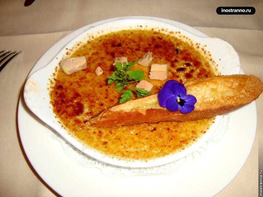 Французская кухня в Праге