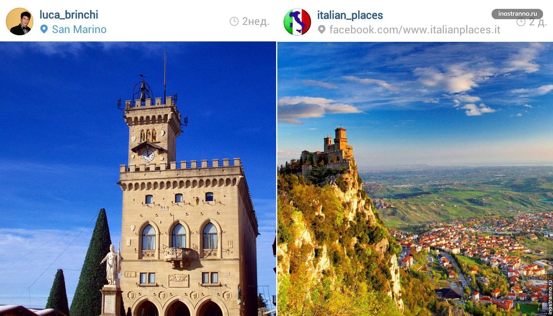 Замок в Сан-Марино