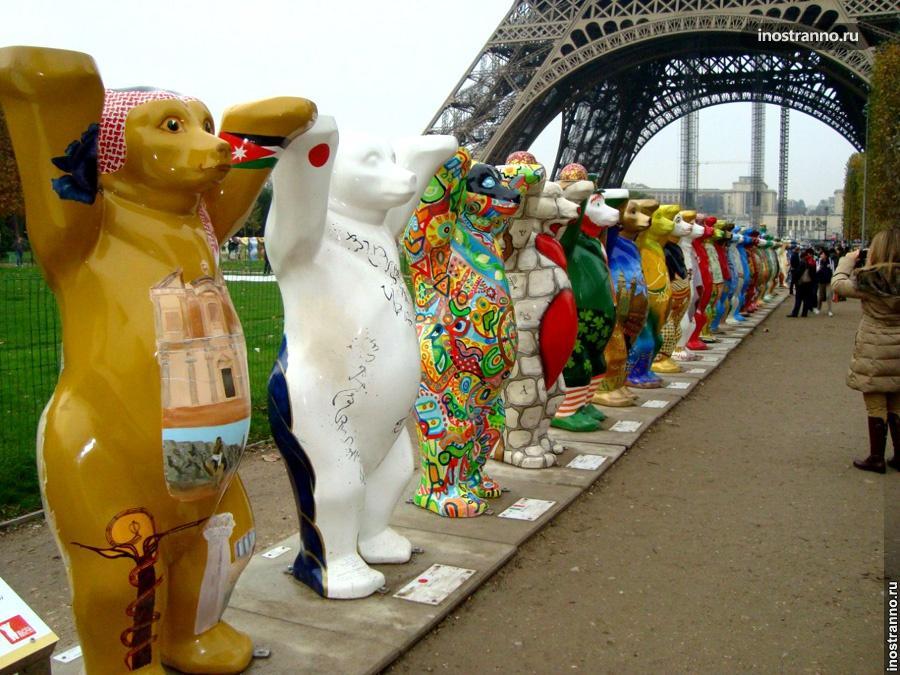 Мишки Берлина в Париже