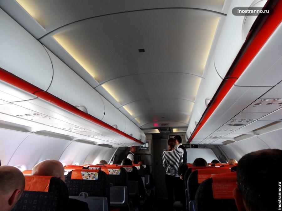 Места в начале самолета