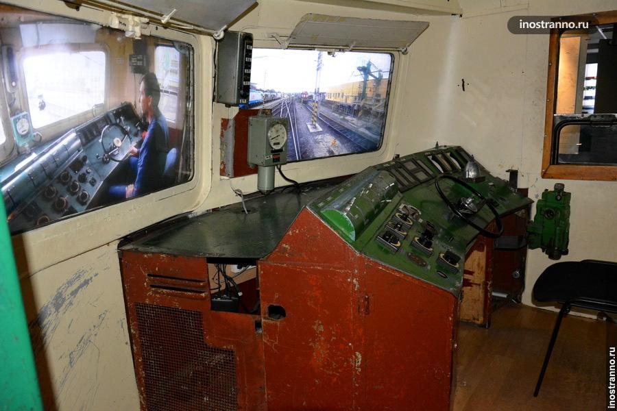 Чешский локомотив