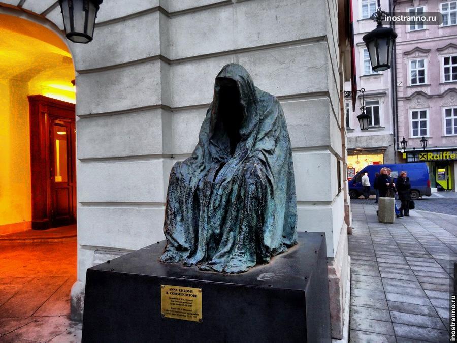 Давид черны памятник минету
