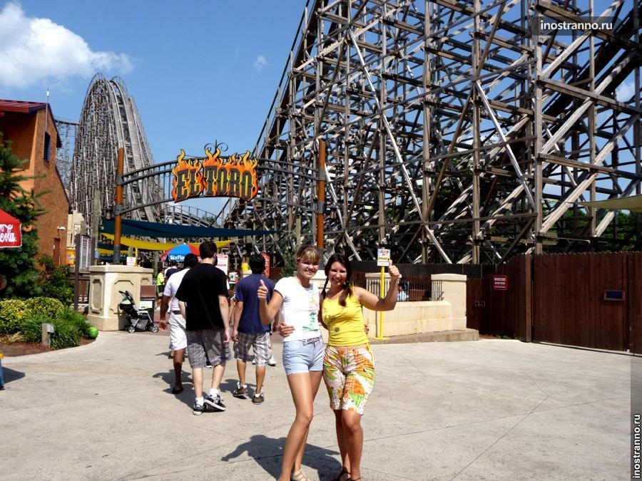 Парк развлечений Six Flags