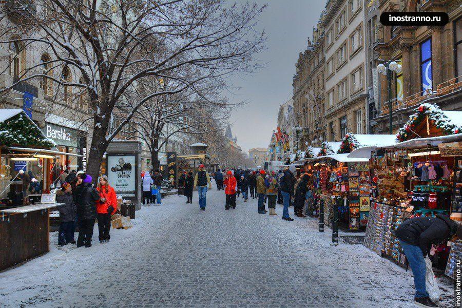 Рождественская ярмарка в Праге в январе