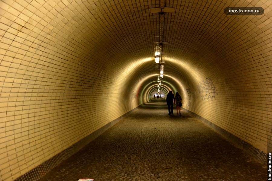 Тоннель в Праге