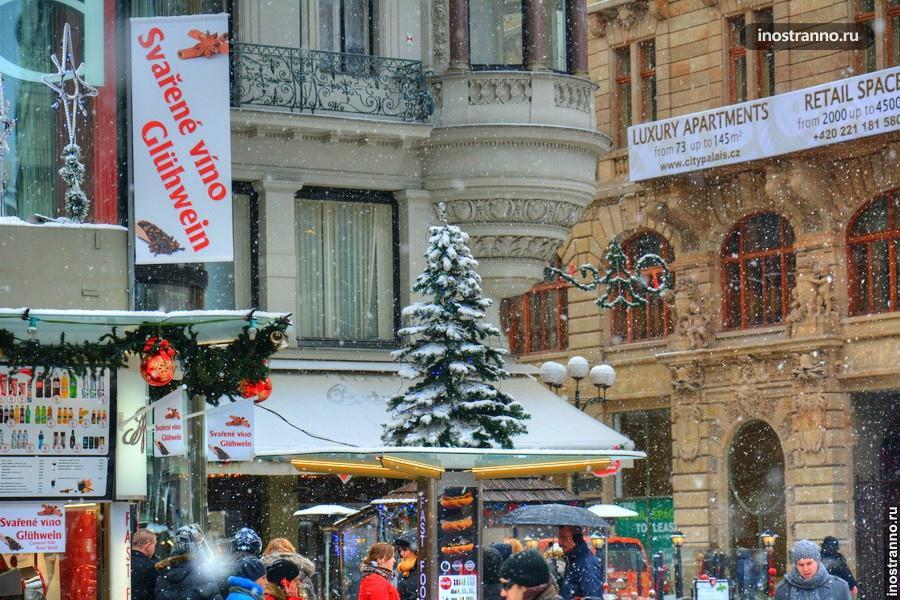 Снег в Праге на Рождество