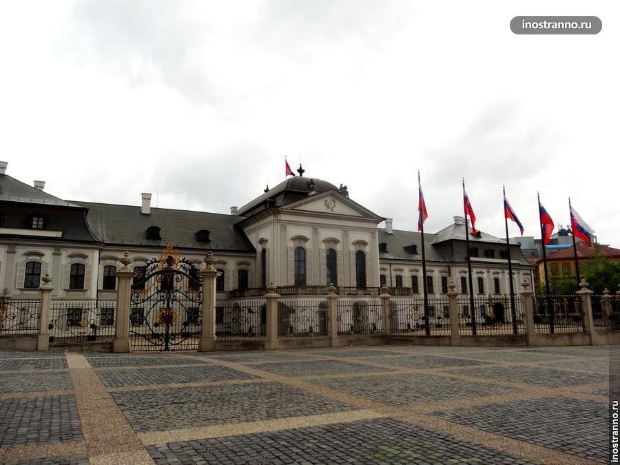 Резиденция президента Словакии