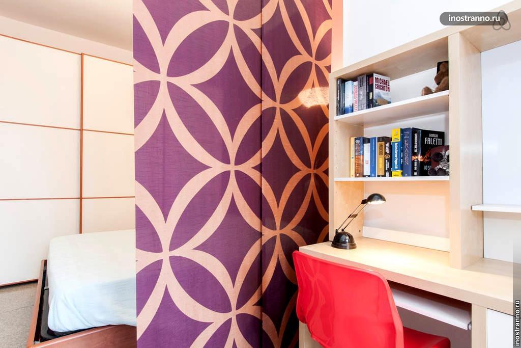 Аренды квартиры на Airbnb