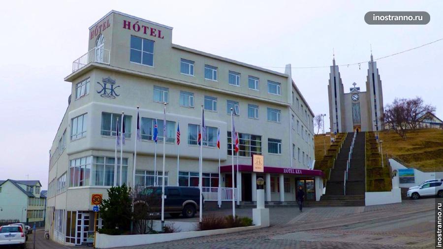 Отель в Акюрейри, Исландия
