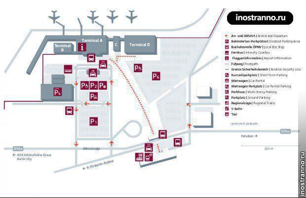 Карта аэропорта Шенефельд в Берлине