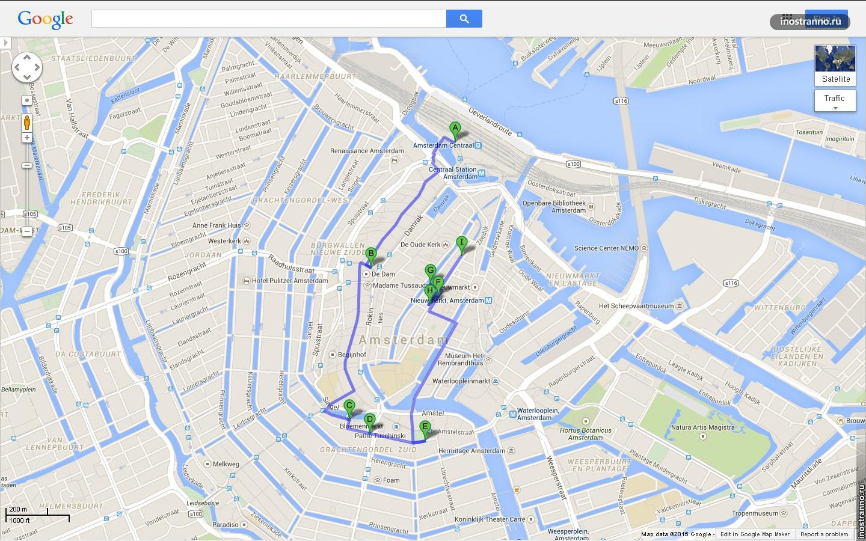Маршрут прогулки по Амстердаму