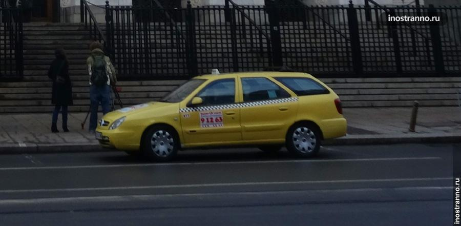 Такси в Софии