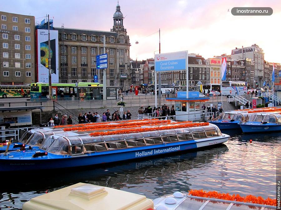 Круизы по каналам в Амстердаме