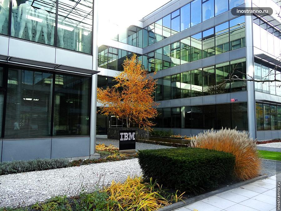Офис IBM в Праге