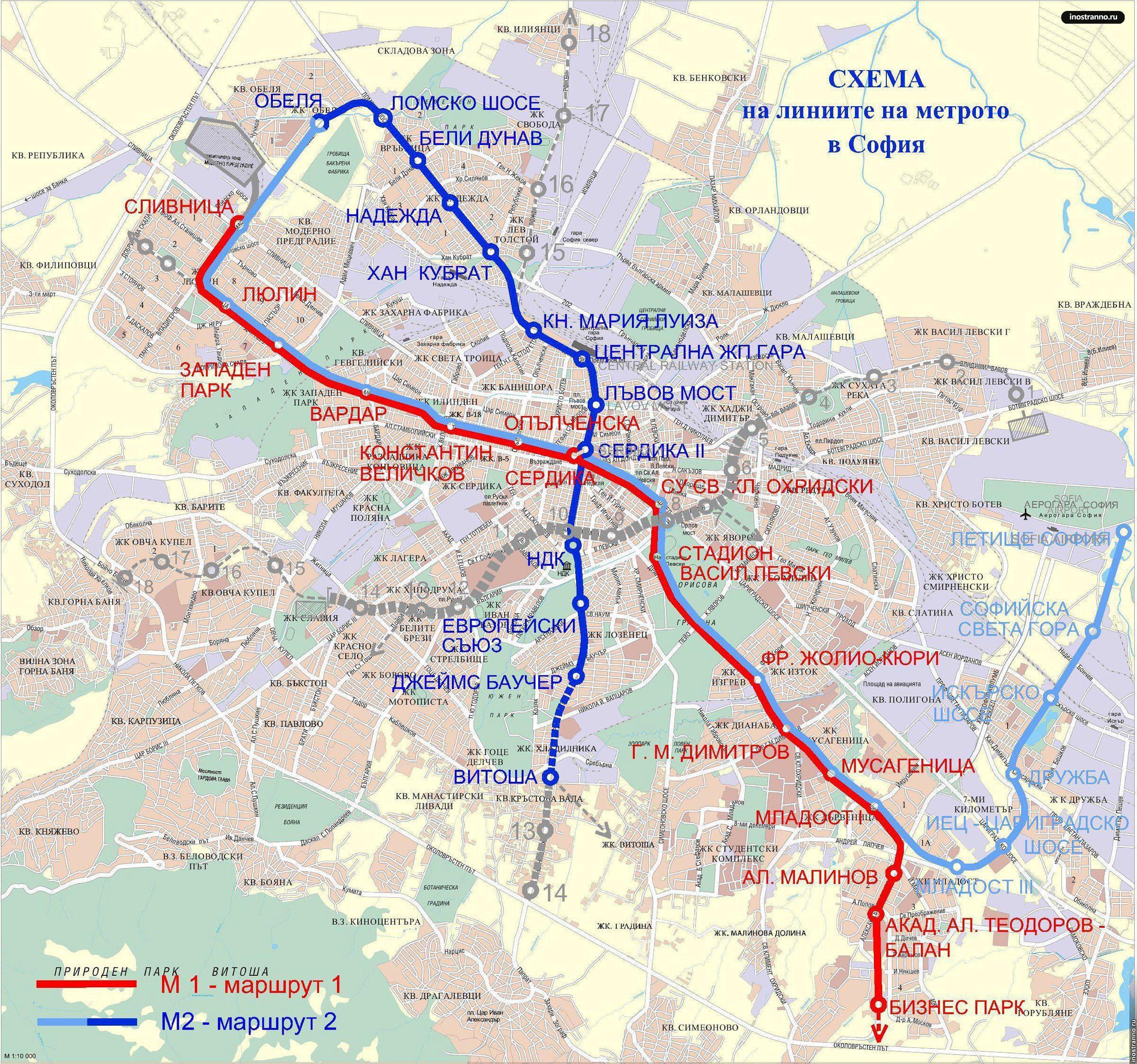 Obshestvennyj Transport Sofii Inostranno Ru