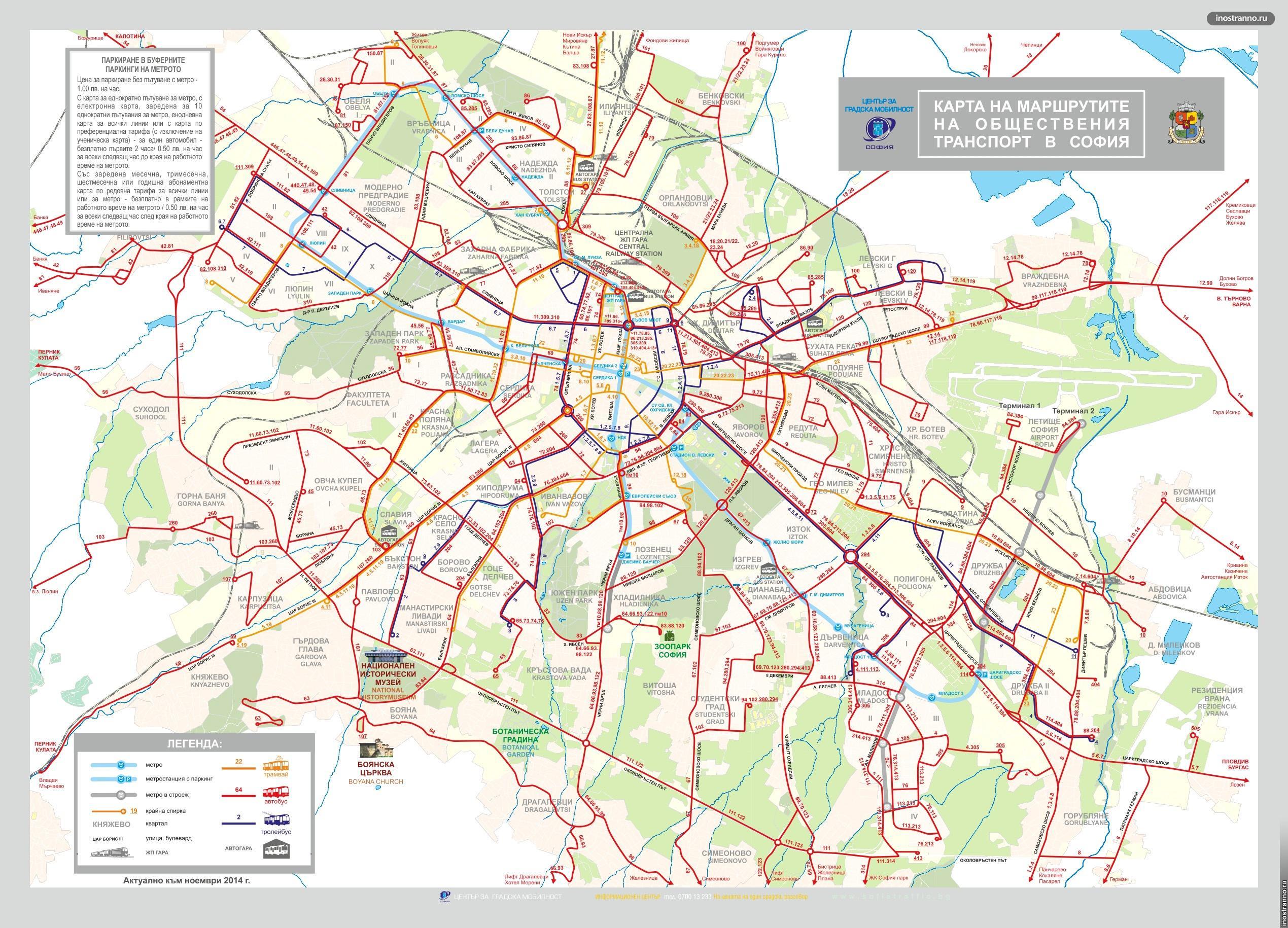 схема маршрутного транспорта г краснодар