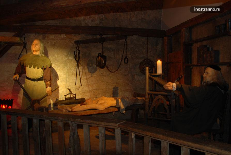Пражский музей пыток