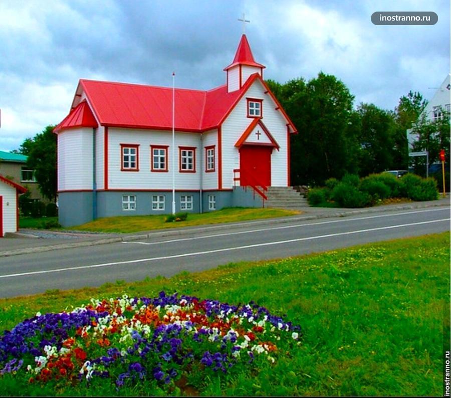 Лето в Исландии