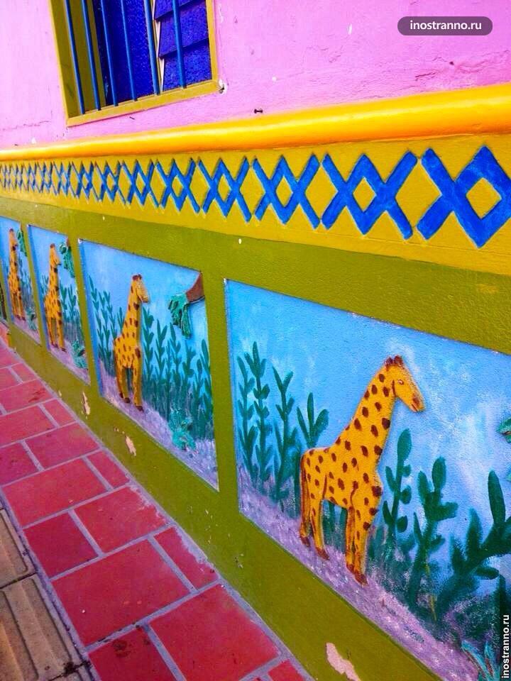 Стена в Гуатапе
