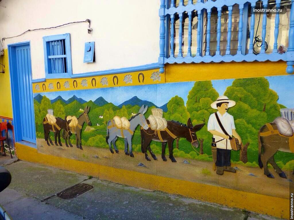 Настенные рисунки в Гуатапе