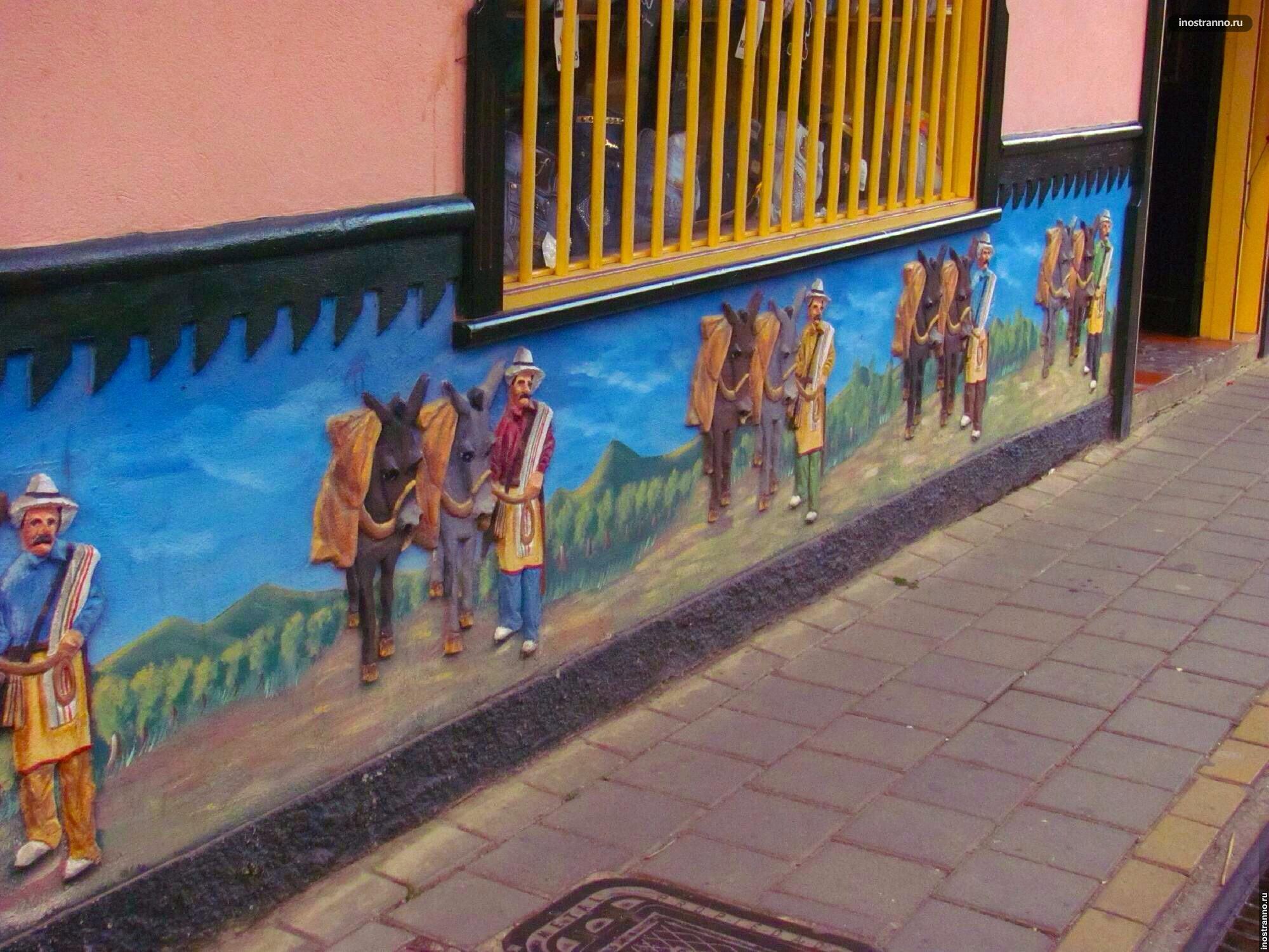 Яркая стена в Гуатапе