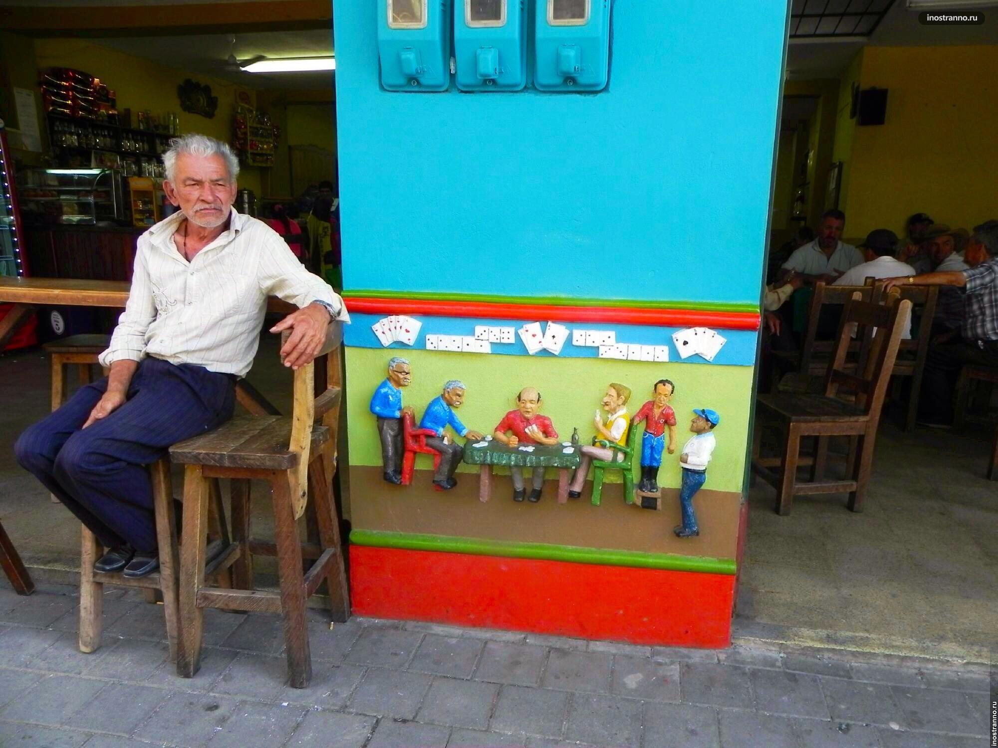 Улица в Гуатапе, Колумбия